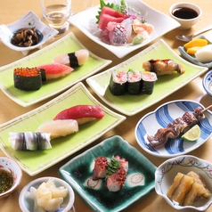 六本木 寿司屋のいけ勘の写真
