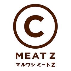 焼肉×バル マルウシミートZ 西新橋店の写真