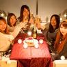 アークラウンジ Ark Lounge 新宿西口店のおすすめポイント3