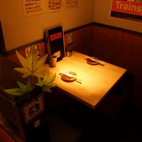 町田っ子居酒屋 とととりとん 店舗イメージ2
