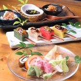 旬惣菜 桜酒房のおすすめ料理3