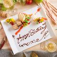 誕生日やお祝いに最適な特製デザートプレートのご用意も可能!大切な方が思い出に残る一日になるようスタッフ一同精一杯のおもてなしを致します♪