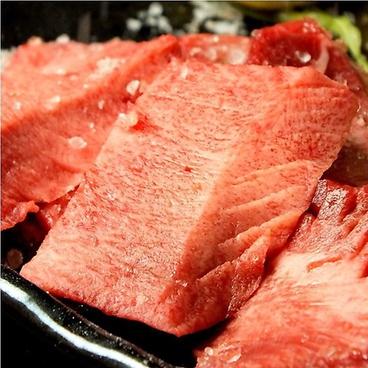 カルビ自慢 炭一鉄 岡山西大寺店のおすすめ料理1