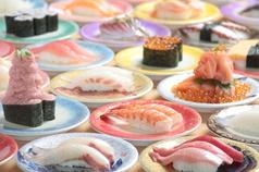 天草 牛深丸 SAKURAMACHI店のおすすめ料理1