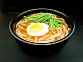 百火炎のおすすめ料理2