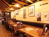 アジア料理ラマ 鷺宮のおすすめポイント2