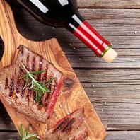 ワインとお肉のペアリングを気軽に楽しめる