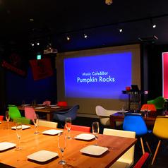 パンプキンロックス PumpkinRocksの雰囲気1