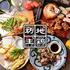 チーズと豚肉料理の個室居酒屋 豚金(BUTAKIN) 四日市駅前店