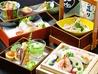 食の異空間 蔵Pura 和膳 風のおすすめポイント2