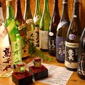 全国地酒酒蔵 きさらぎ 京急川崎店のおすすめ料理2