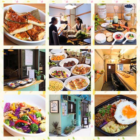 deli food cooking sachiko