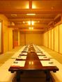 地下のお部屋。大人数の会社宴会にオススメです。