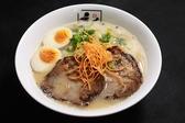元ちゃん 千里丘のおすすめ料理2
