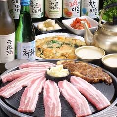 韓国居酒屋 番長 千葉店の写真