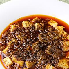 中国旬菜 味彩のおすすめ料理1