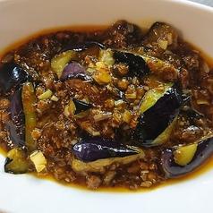 茄子と挽肉の香り辛口炒め