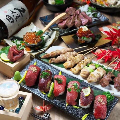 和食個室居酒屋 食べ飲み放題 天和 -あまと- 梅田店