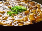 中華料理 平松のおすすめ料理2