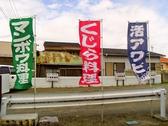 寿司と地魚料理 大徳家の雰囲気2