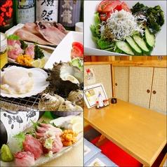 酒肴 魚菜やの写真