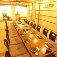 最大50名の大型個室は各種宴会におすすめです!