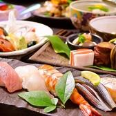鮨KOH 庵 ioriのおすすめ料理3