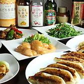 菜彩厨房の詳細