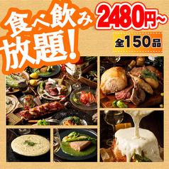 TESORO テゾーロ 四日市店のおすすめ料理1