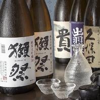 【相性抜群】全国から厳選した日本酒を王子で楽しむ