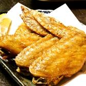 羽屋 都町 本店のおすすめ料理3