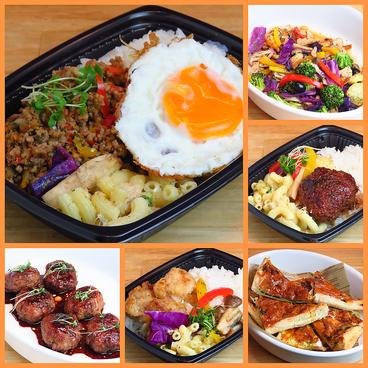 デパ地下のような deli food cooking sachikoのおすすめ料理1