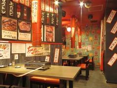 焼肉バカ一代 高松店の特集写真