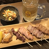 焼鳥谷やんのおすすめ料理3