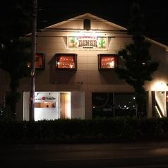 ウエスタン酒場 DINER ダイナーの外観1
