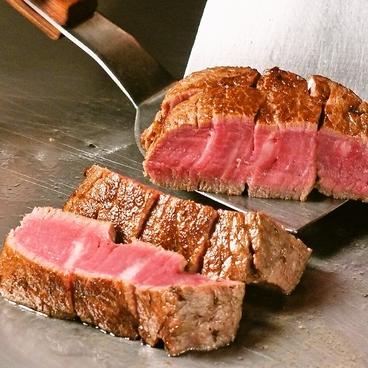 ステーキハウス ハマ 六本木本店のおすすめ料理1