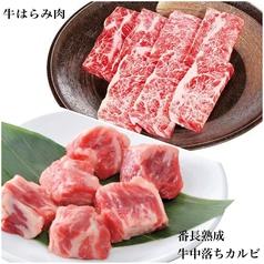 焼肉番長 亀田港店の特集写真