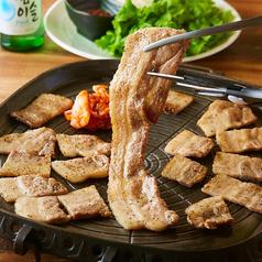 韓国料理 ソウルチャンガ 栄錦店のおすすめ料理1
