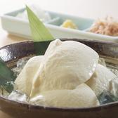 和処ダイニング 暖や 長岡店のおすすめ料理2