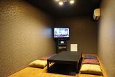 【3号室】カラオケでは珍しい和室・掘りごたつ