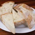 料理メニュー写真パン 石釜焼きパンドカンパーニュ(お料理とご一緒に)