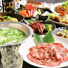 焼男鍋男のおすすめ料理1