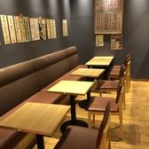 牛味蔵 ぎゅうみくら 横浜東口 アソビルの雰囲気3