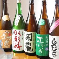 厳選日本酒を取り揃え!美味しい料理と共にご賞味を