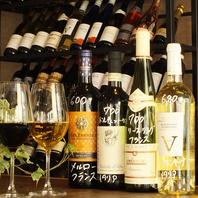 ワインを愉しんでもらいたい!