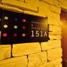 151A いちごいちえ 国分町店のおすすめポイント1