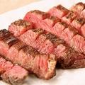 料理メニュー写真厚切り極上牛タンの炙り焼き