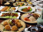 HONG KONG DINING 彩の詳細