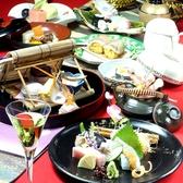 広島日本料理 京もみじのおすすめ料理2