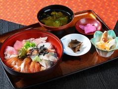 ぐるめ 幸洋丸のおすすめ料理1